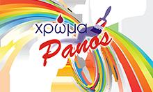 panoschroma.gr-footer-logo